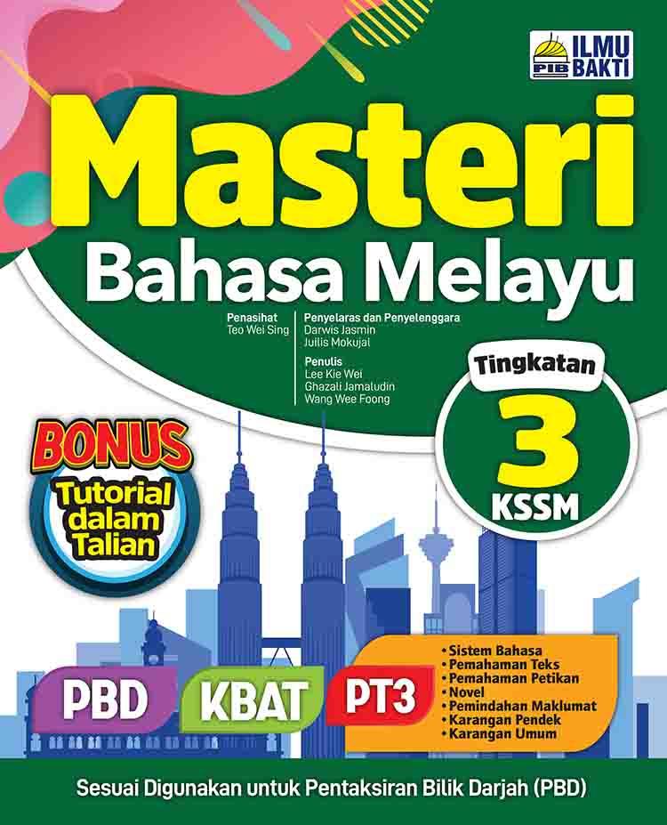 Masteri! Bahasa Melayu KSSM Tingkatan 3