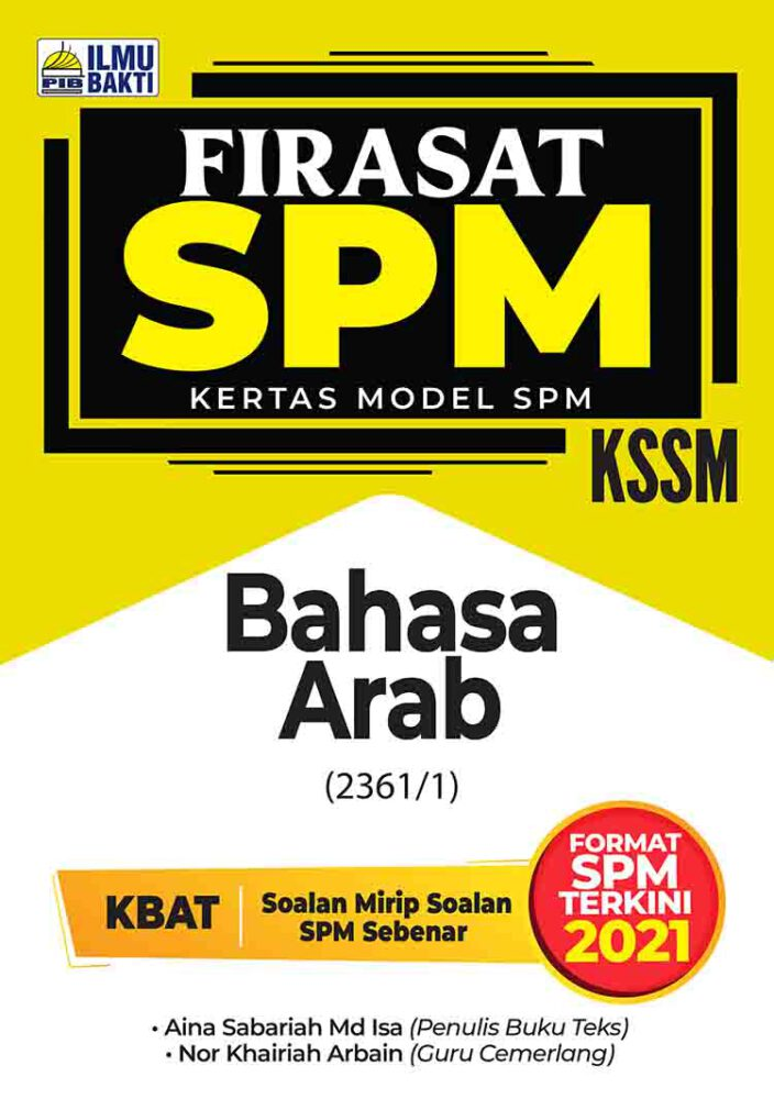 Firasat SPM Kertas Model 2021