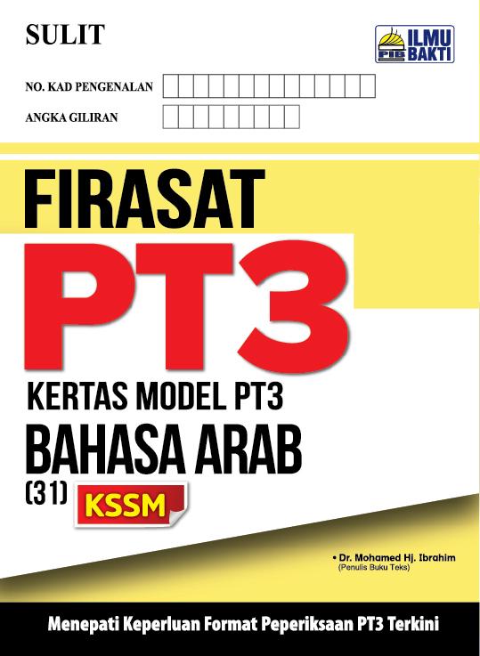 FIRASAT PT3 – Kertas Model PT3 Bahasa Arab