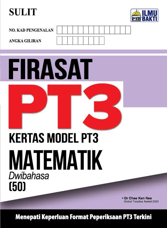 FIRASAT PT3 – Kertas Model PT3 Matematik (Dwibahasa)